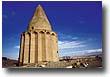 برج قربان   واقع در شهر همدان