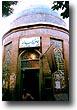 امامزاده عبدالله واقع در شهر همدان