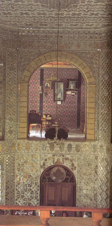 كاخ موزه ماكو