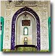 مسجد صفي