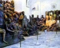 موزه سيزده آبان