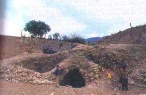 شهر باستاني سيروان (شيروان)